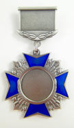 Медаль на колодке артикул: Артикул m40-bas