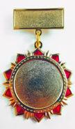 Медаль на колодке артикул: Артикул m10k-rg