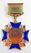 Медаль на колодке артикул: Артикул m40-bg