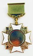 Медаль на колодке артикул: Артикул m40-wg