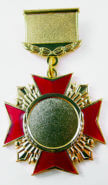Медаль на колодке артикул: Артикул m40-rg