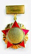 Медаль на колодке артикул: Артикул m5k-rg