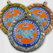 Медаль 70мм (вставка 50мм)