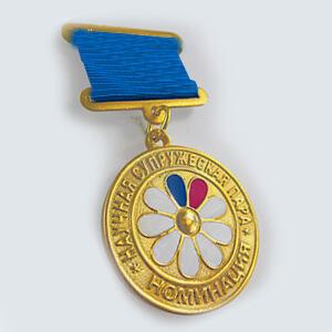 Медаль штамповкой