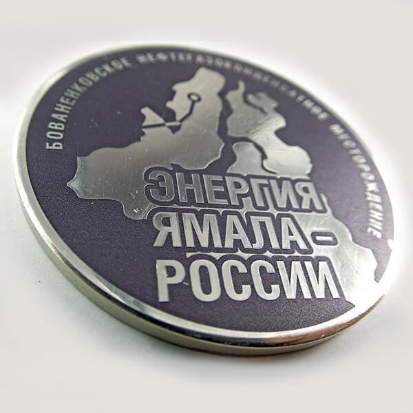 Медаль металлическая химическое травление нейзильбер с патиной