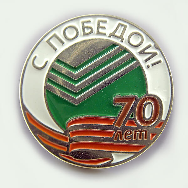 Значки с логотипом штамповка