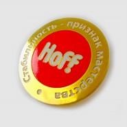 Металлический значок Hoff Полноцветная покраска Глянцевый лак Полированная латунь