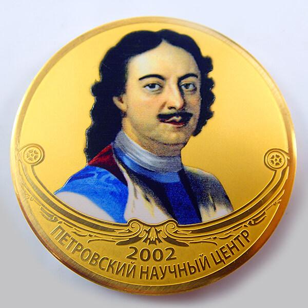 Медаль металлическая   химическое травление латунь с полноцветной покраской