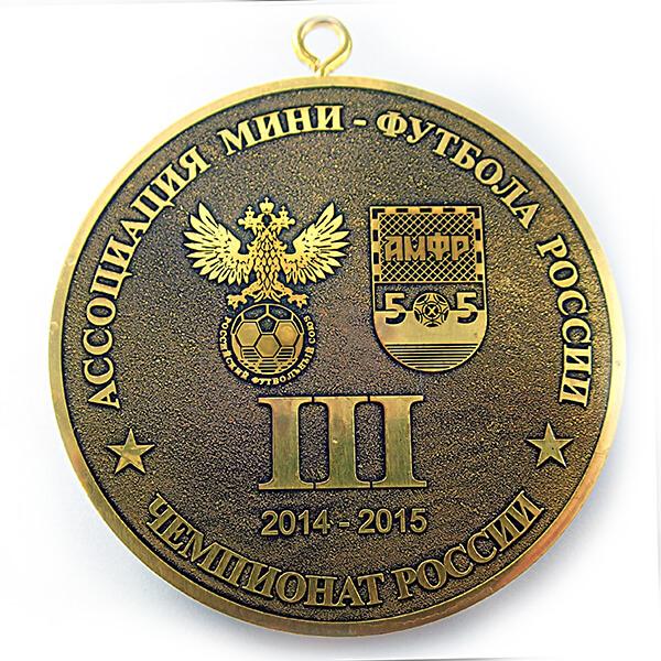 Медаль металлическая с врезным ушком   химическое травление латунь с патиной