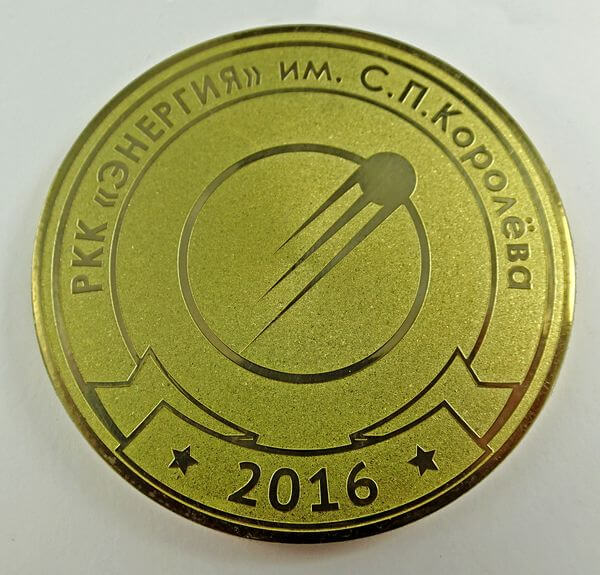 Медаль металлическая химическое травление латунь