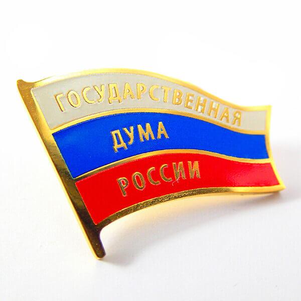Депутатский знак (впечатка изображения), полноцветная покраска (без рантов между эмалями), глянцевый лак, полированная латунь