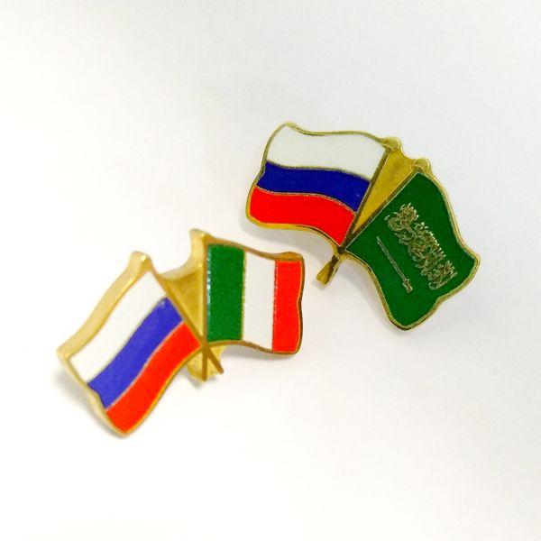 Значек: Комплект Двойной флаг